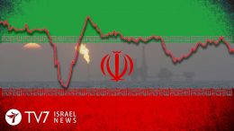 Irans-actions-may-lead-to-global-economic-crisis-30.9.19-TV7-Israel-News