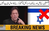 Without-a-homeland-for-Palestinians-Pakistan-will-not-recognize-Israel-PM-Khan
