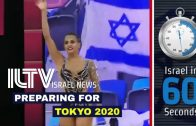 Todays-news-from-Israel-in-60-seconds-Dec.-10-2019